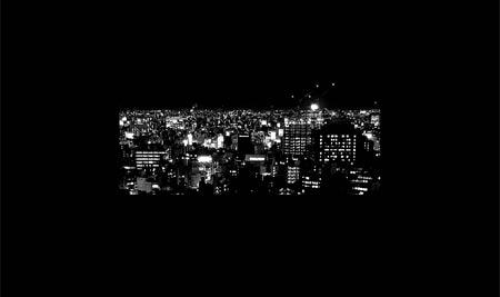 Ciudades, ciudades